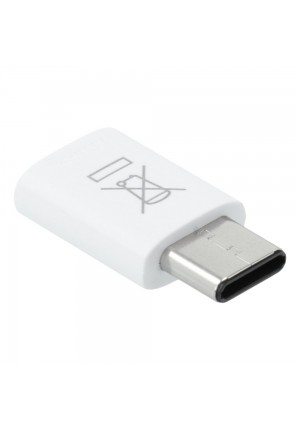 Samsung Adapter Usb to Type C GH96-12330B White Bulk