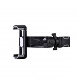 Βάση Στήριξης Αυτοκινήτου Universal 110mm-190mm Black