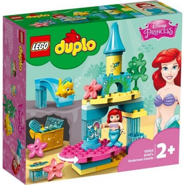 LEGO DUPLO 10922 DP ARIEL'S UNDERSEA CASTLE