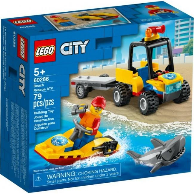 LEGO CITY 60286 BEACH RESQUE ATV