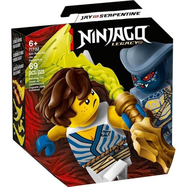 LEGO NINJAGO 71732 EPIC BATTLE SET JAY VS SERPENTINE