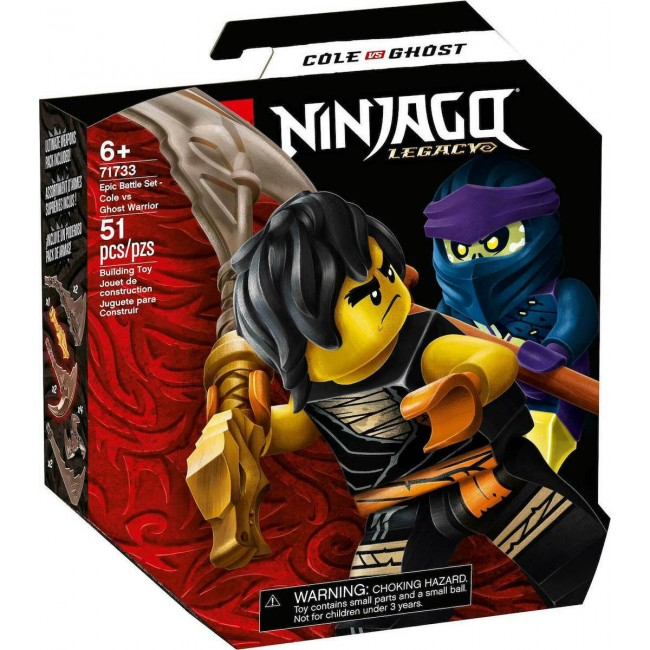 LEGO NINJAGO 71733 EPIC BATTLE SET COLE VS GHOST WARRIOR