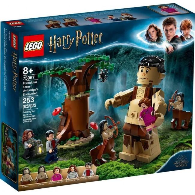 LEGO HARRY POTER 75967 FORBIDDEN FOREST UMBRIDGE'S ENCOUNTER