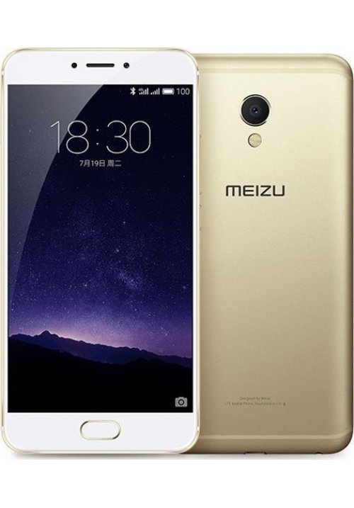 MEIZU MX6 M685Q 32GB DUAL GOLD (ΜΕ ΑΝΤΑΠΤΟΡΑ)