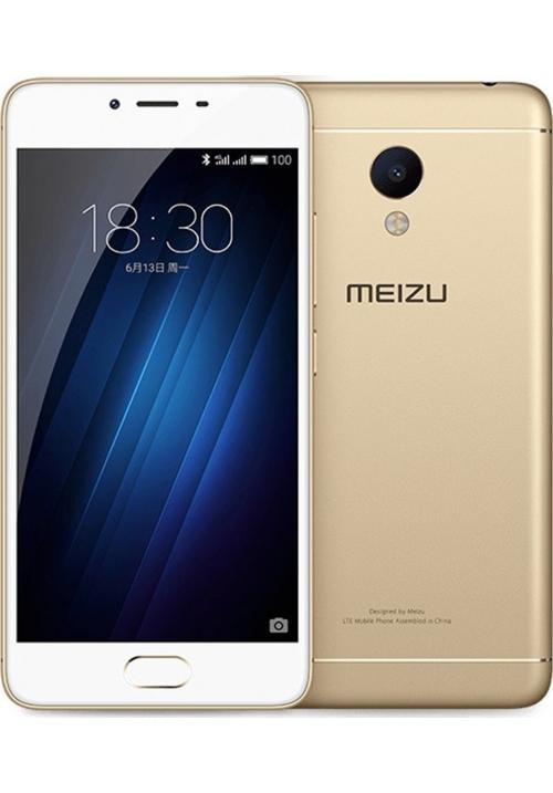 MEIZU M3S Y685Q 16GB DUAL GOLD (ΜΕ ΑΝΤΑΠΤΟΡΑ)