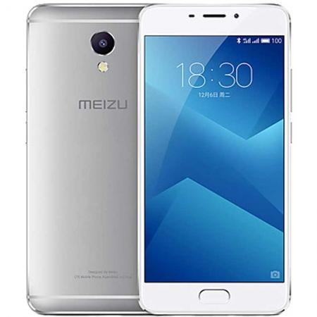MEIZU M5S M612M 16GB DUAL SILVE...