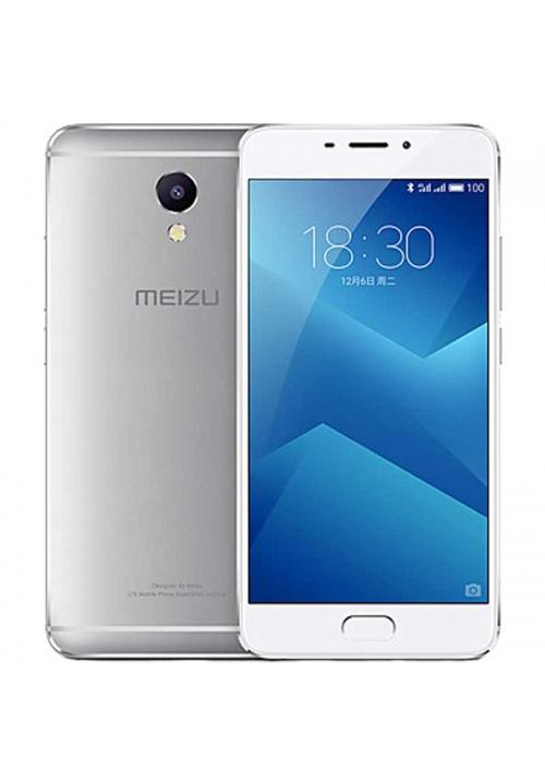 MEIZU M5S M612M 16GB DUAL SILVER (ΜΕ ΑΝΤΑΠΤΟΡΑ)