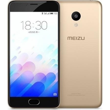 MEIZU M3 16GB DUAL GOLD (ΜΕ ΑΝΤ...