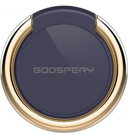Ring Holder Mercury Black Gold