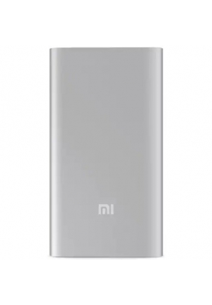 POWER BANK XIAOMI MI V2 5000mAh SILVER