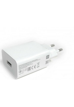 Xiaomi USB Wall Charger White 3A Super Fast Original Bulk (MDY-10-EF)