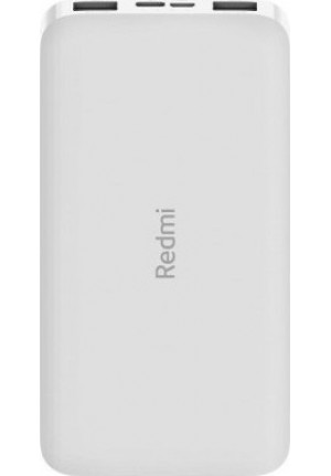 POWER BANK XIAOMI REDMI 10000mAh WHITE EU VXN4286GL