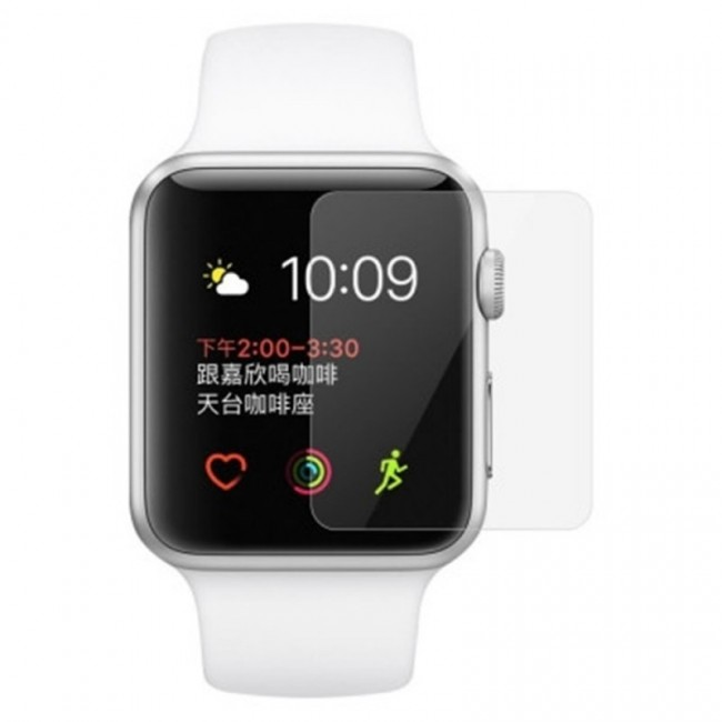 TEMPERED GLASS 9H FOR APPLE WATCH 4-5-6 40mm