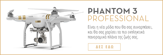 Drone Professional