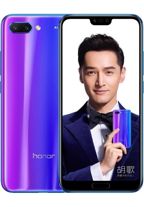 HUAWEI HONOR 10 64GB DUAL BLUE EU