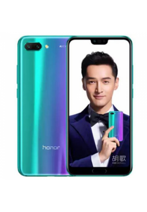 HONOR 10 64GB DUAL GREEN EU