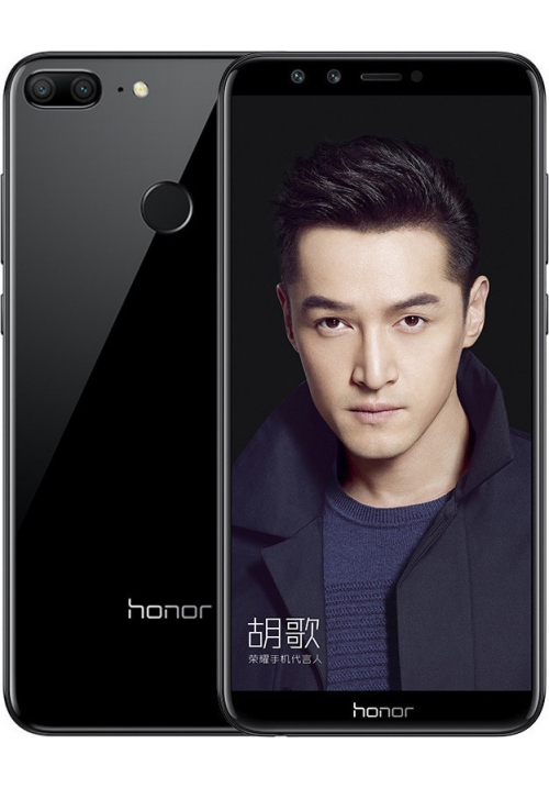 HONOR 9 LITE 32GB DUAL BLACK EU