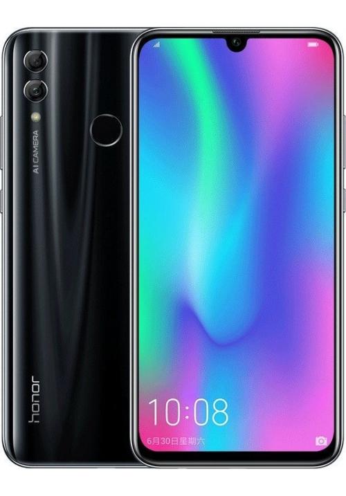 HUAWEI HONOR 10 LITE 64GB DUAL BLACK EU
