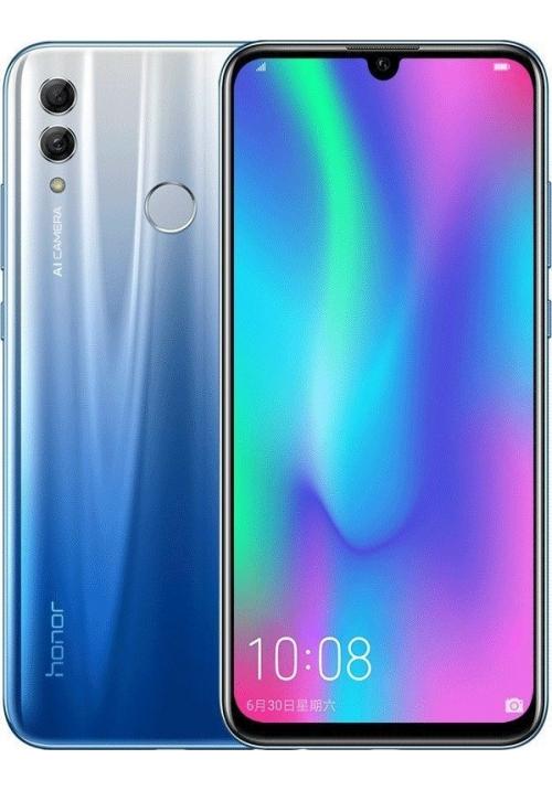 HONOR 10 LITE 64GB DUAL SKY BLUE EU