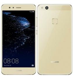 HUAWEI P10 LITE 4GB RAM 32GB GOLD EU