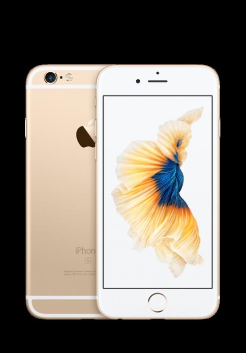 Apple IPhone 6S 64GB GOLD (ΜΕ ΑΝΤΑΠΤΟΡΑ) EU