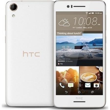 HTC DESIRE 728G DUAL WHITE EU
