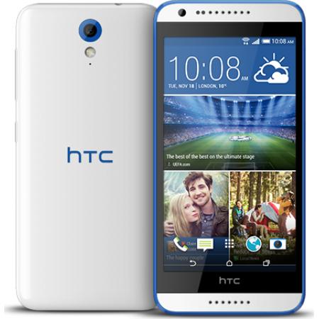 HTC DESIRE 620G DUAL WHITE EU