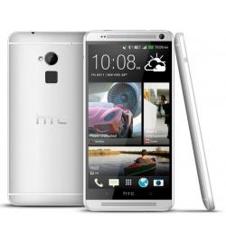 HTC ONE MAX 16GB SILVER  (ΑΓΓΛΙΚΟ ΜΕΝΟΥ) EU
