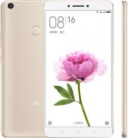 XIAOMI Mi MAX 64GB PRIME DUAL (ΜΕ ΑΝΤΑΠΤΟΡΑ) GOLD