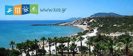 kos_island